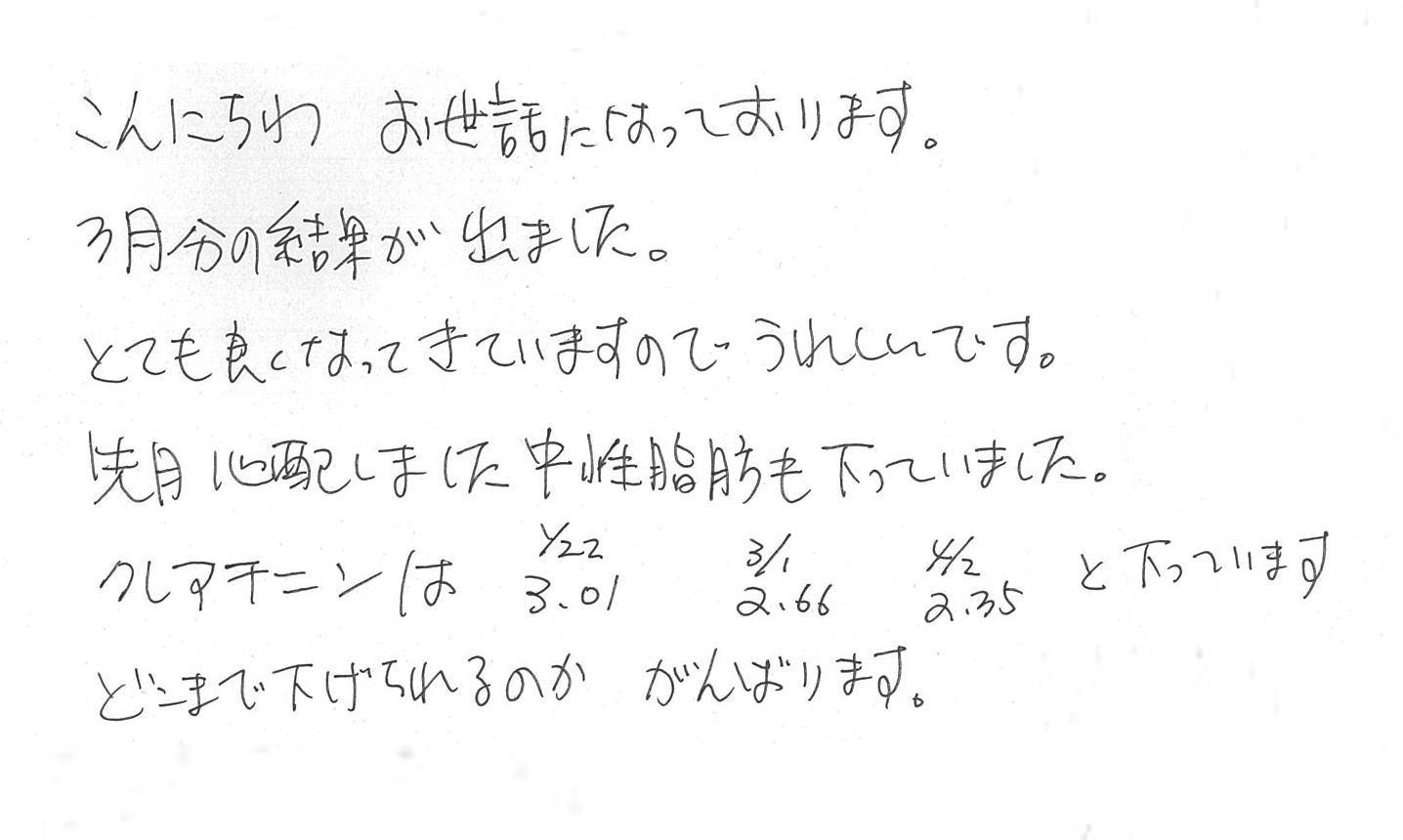 j_20180405_letter_52129