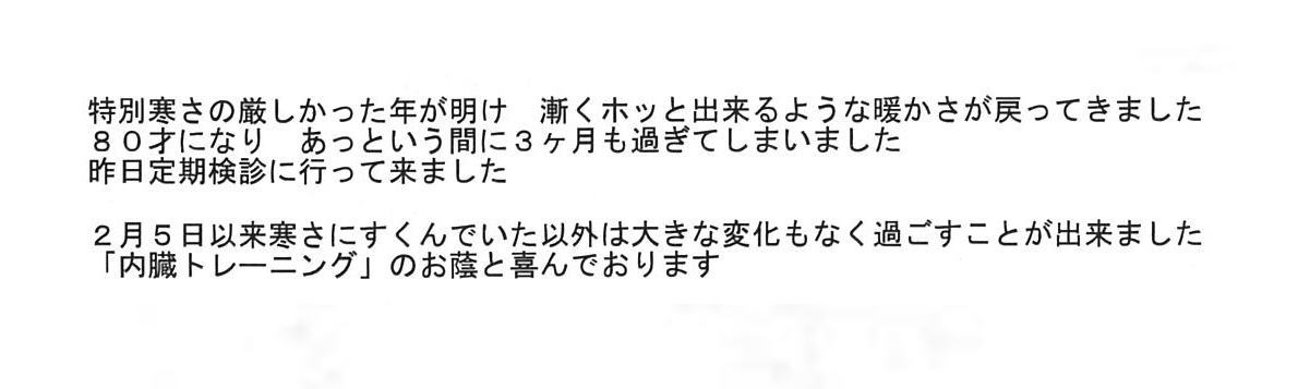j_20180406_mail_33080