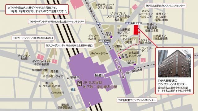 nagoya_map