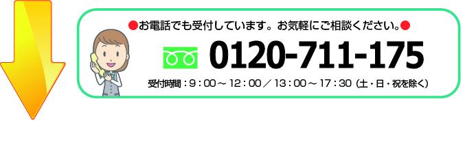 tokyo_school8-100