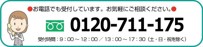 tokyo_school_tel
