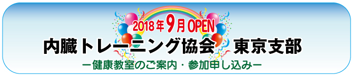 tokyou_info