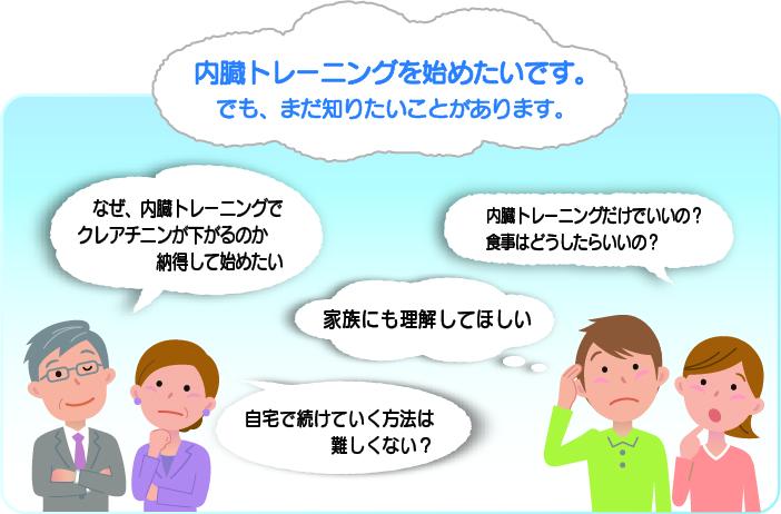 toukyou_school7-100